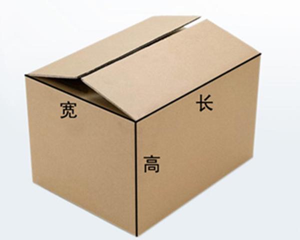 遵义纸箱包装厂