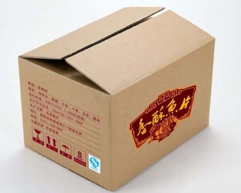 遵义食品纸箱